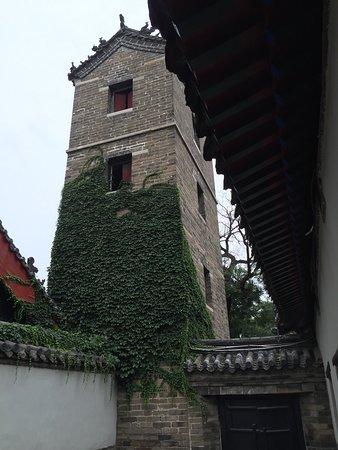 Kong Mansion : photo2.jpg