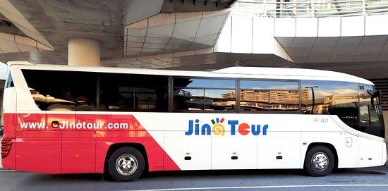 Jino Tour