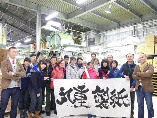 工厂参观游览
