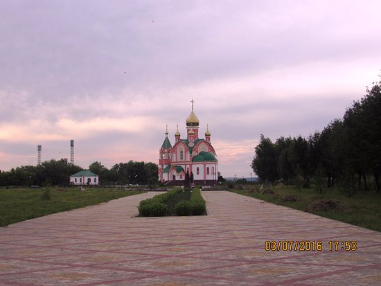 Kurchatov, Russia: Вид на храм Серафима Саровского