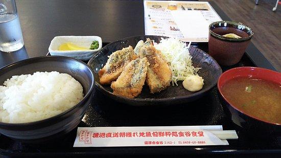 Futtsu, Japón: アジフライ定食