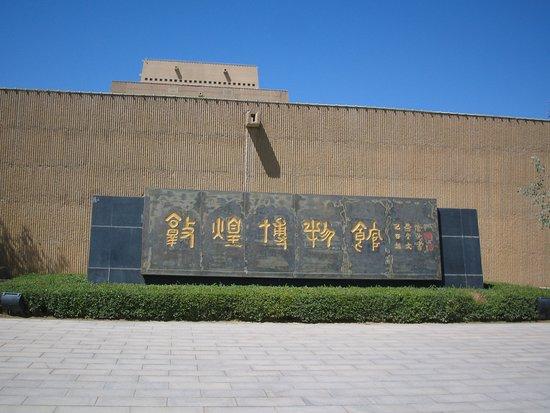 DunHuang LiShi BoLanYuan