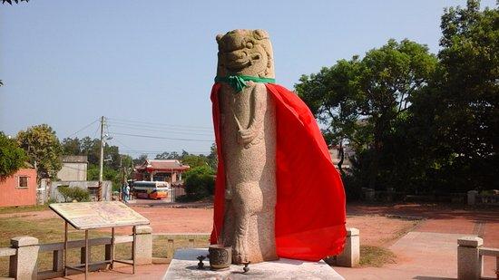 Kinmen, Taiwán: 最有名的風獅爺