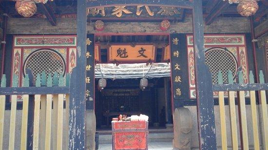 Kinmen, Taiwán: 蔡氏家廟