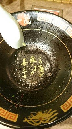 Koshigaya, Japan: Ichiran