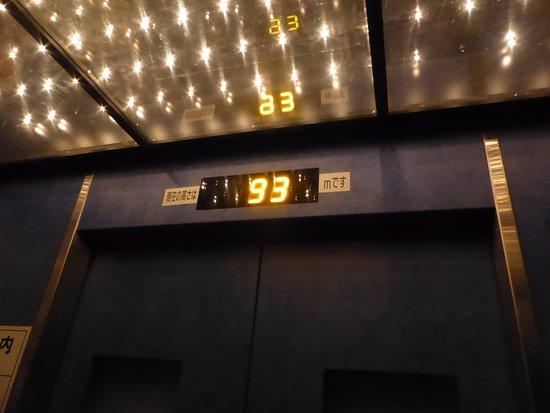 Akita, Japonya: ポートタワー セリオン エレベーター