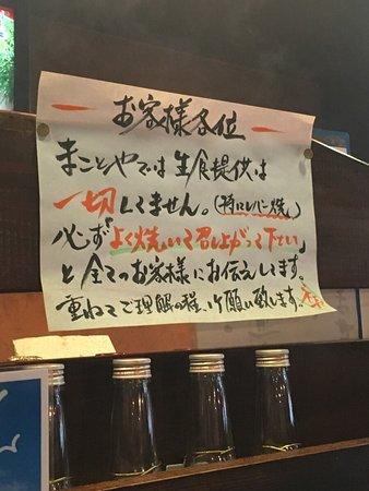 Adachi, Japón: photo0.jpg