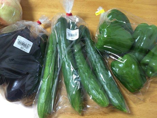 Ibara, Japón: 買った野菜