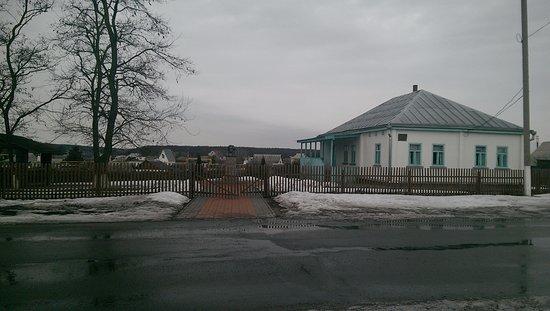House-Museum of Eroshenko