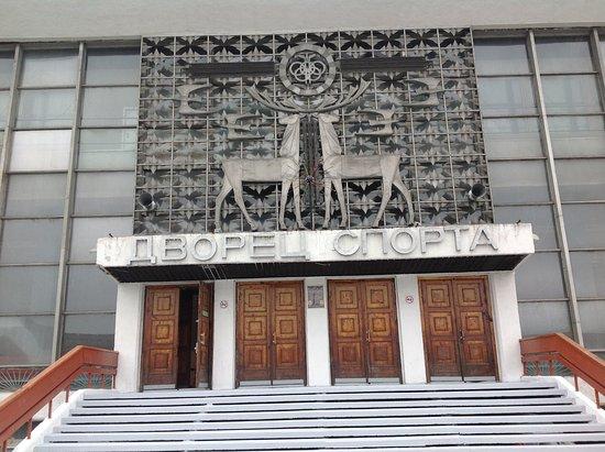 Olenegorsk, Russland: Вход