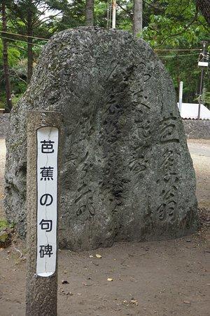 境内にある芭蕉の句碑