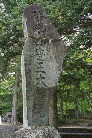境内にある石碑