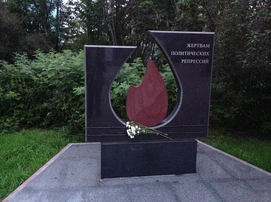 Monument to Victims of Political Repressions