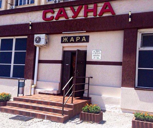 Sauna Zhara