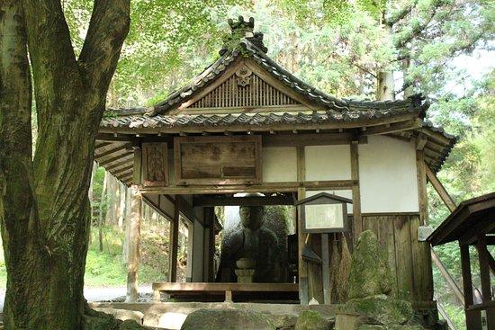 Shiga no Daibutsu
