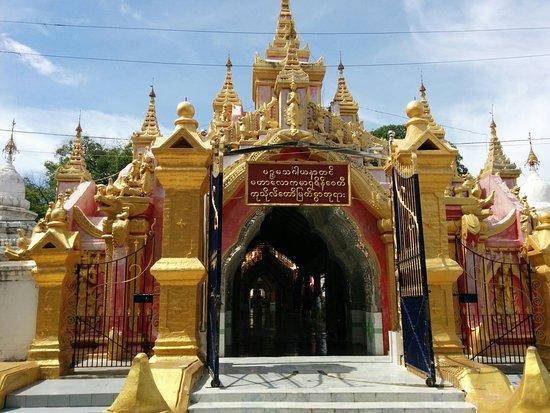 Kuthodaw Pagoda & the World's Largest Book : IMG_20160728_142847_large.jpg
