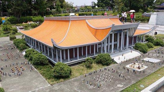 Taoyuan, Taiwán: photo1.jpg
