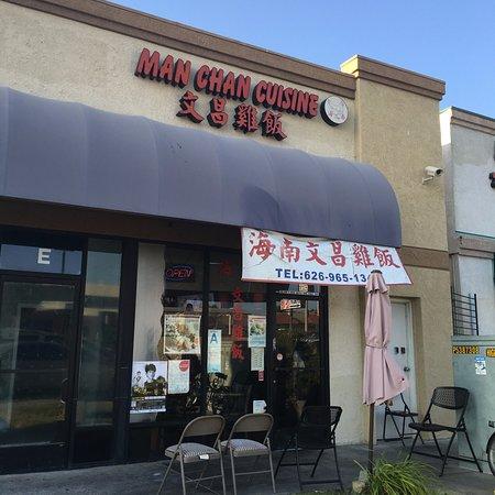 Man Chan Cuisine: Outside