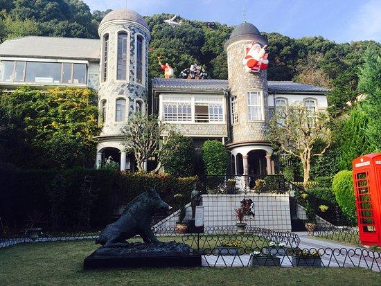 Kobe, Japonia: 우로코의 집