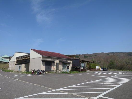 Tenei-mura, Japão: 道の駅建物