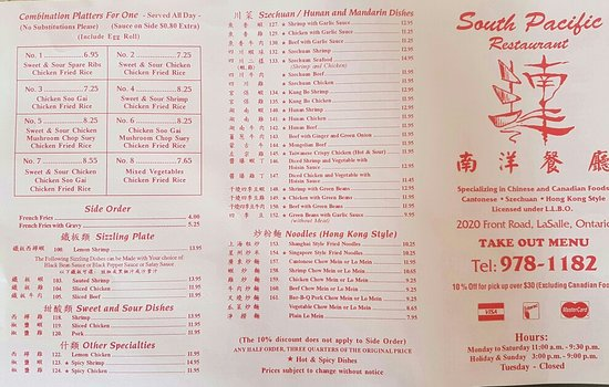 South Pacific Chinese Food Menu Lasalle