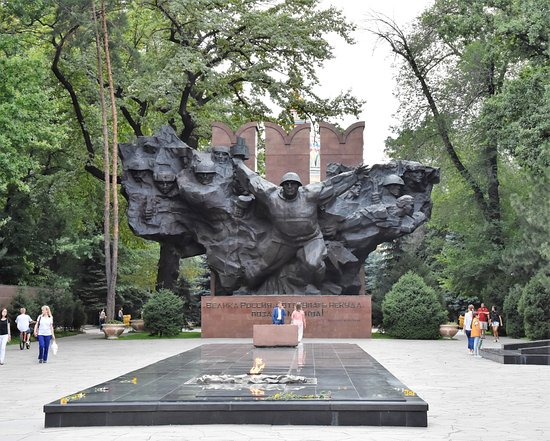 Park Named After Panfilov's 28 Guardsmen