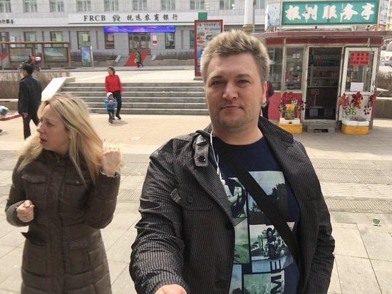 Fuyuan County, China: Шопимся