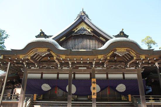 Le sanctuaire d'Ise : Ise Jingu