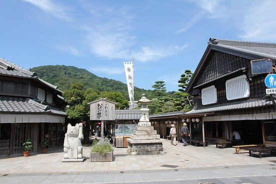Okage Yokocho