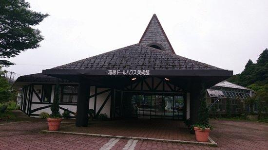 Dollhouse Museum Hakone