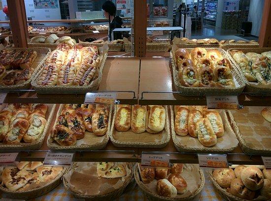 Hankyu Bakery & Cafe - Eraberu Oishisa 100yen Pan, Aeon Mall Kyoto: IMG_20160722_140039_large.jpg