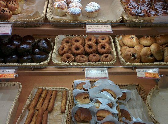 Hankyu Bakery & Cafe - Eraberu Oishisa 100yen Pan, Aeon Mall Kyoto: IMG_20160722_140052_large.jpg