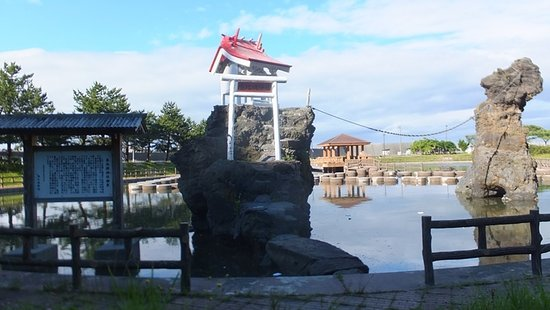 Bilde fra Kazamaura-mura