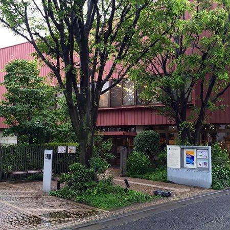 Nerima, Japón: photo2.jpg