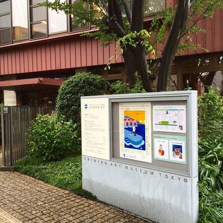 Nerima, Japón: photo3.jpg