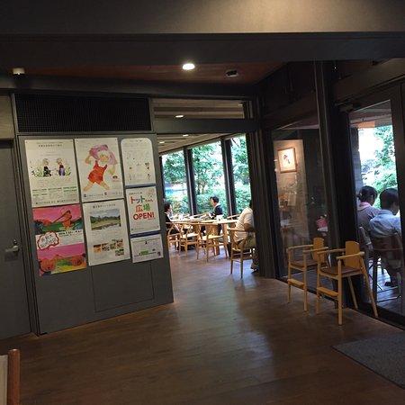 Nerima, Japón: photo5.jpg