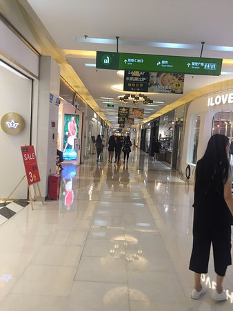 深圳购物公园地铁商业街