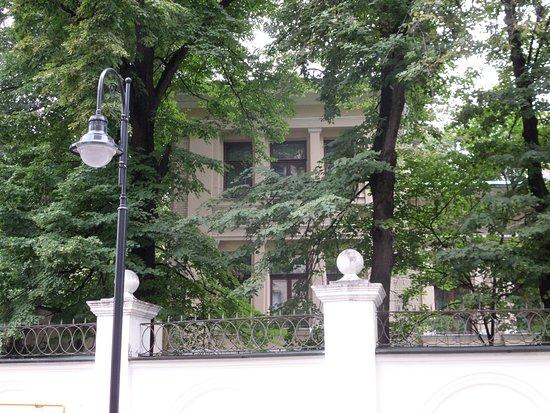 House of Gesti