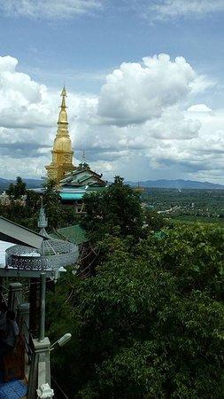 Wat Prabudhabaht Pa Nham