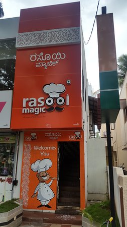 Rasooi Magic
