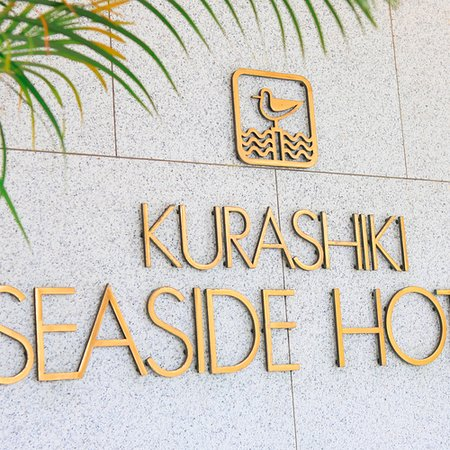 Kurashiki Seaside Hotel