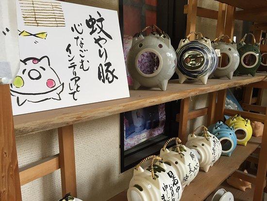 Yokkaichi, Japan: 四日市が誇る萬古焼のことなら、ここへ!