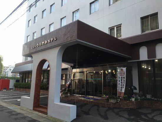 Photo of New Urakami Hotel Nagasaki