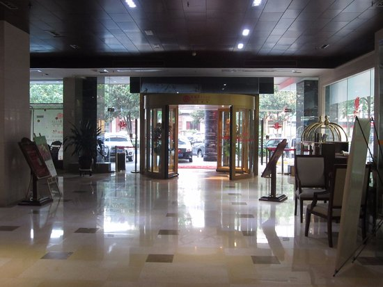 Changde, Chine : the entrance and lobby