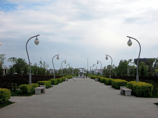Park Istambul