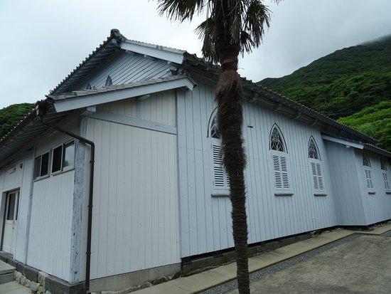 Ebukuro Church Photo