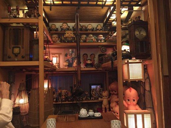 Suginami, Japan: photo1.jpg