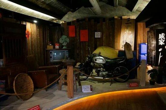 Chishingtan Scenic Area : FB_IMG_1469813769070_large.jpg