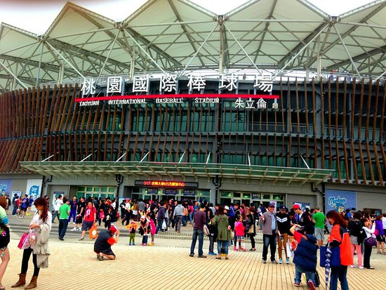 Taoyuan, Taiwan: 桃園青埔國際棒球場