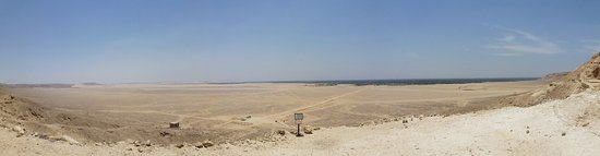 Dayr Mawas, Egypt: Composite pan of Amarna (looking towards Nile from North Tombs)